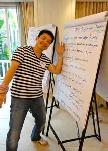 Effective-Presentation-2